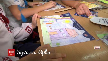 В Одессе стартовал арт-марафон, во время которого дети нарисуют 100 тысяч рисунков со своими мечтами