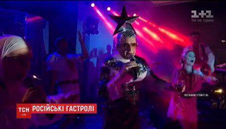 Андрій Данилко виступив на закритій вечірці у Сочі