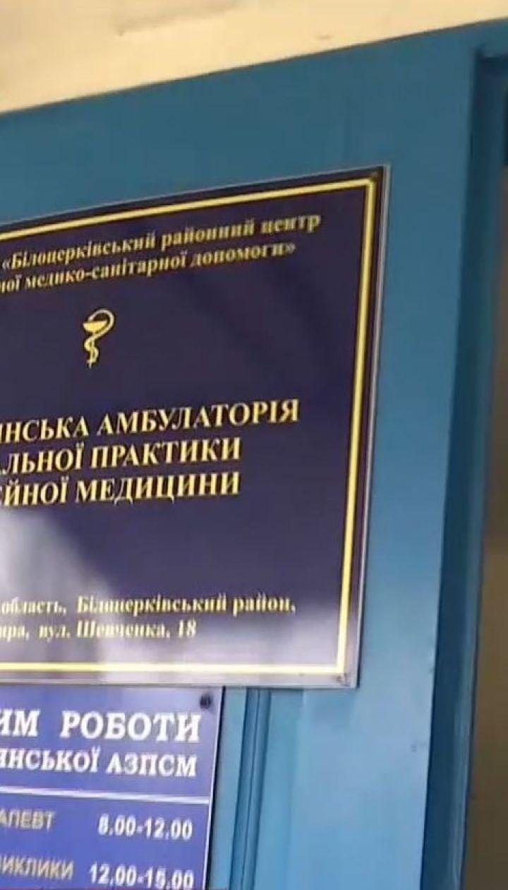 На Киевщине семейный врач, находясь в отпуске, отказала в помощи соседке, которая затем умерла