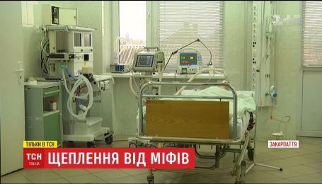 Прививка от мифов: 32 тысячи украинцев заболели корью за 2 года