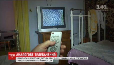 """Более 6 миллионов украинцев остались без доступа к главным каналам после перехода на """"цифру"""""""