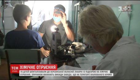 Химический яд из оккупированного Крыма добрался до материковой Украины