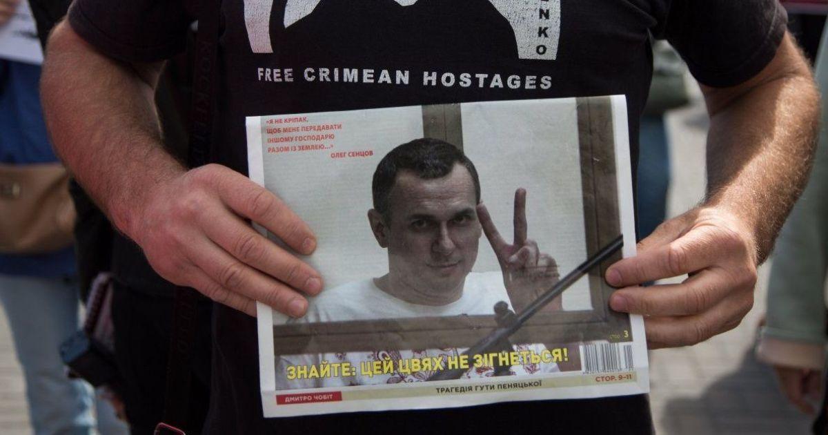 Нужны еще 5 тысяч подписей. Украинцы активно поддерживают петицию на сайте Белого дома за освобождение Сенцова