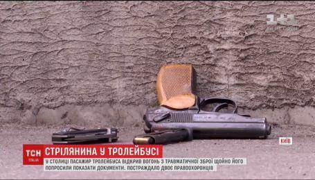 """У київському тролейбусі, неподалік """"Караваєвих дач"""" відбулась стрілянина"""