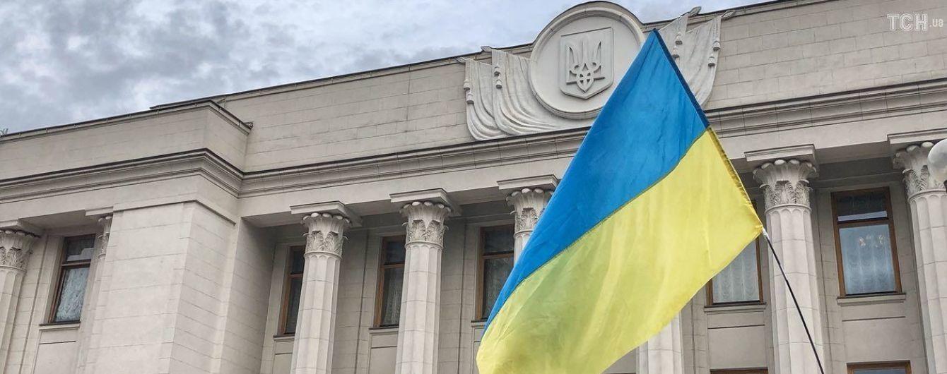 Профильный комитет Рады не поддержит проект бюджета на оборону в нынешней редакции