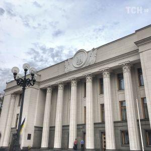 """В """"Слуге народа"""" назвали возможные даты следующего внеочередного заседания Рады"""