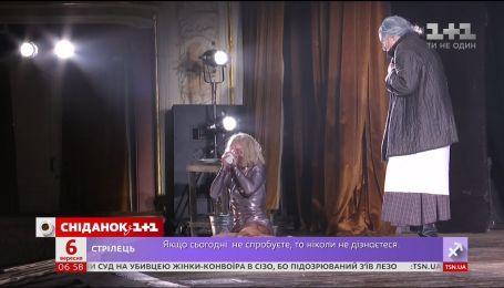 """Григорій Гладій презентує в театрі Франка виставу """"Очищення"""""""