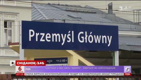 Между Украиной и Польшей появятся два новых железнодорожных маршрута