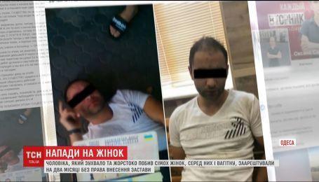 В Одессе арестовали мужчину, который избил семерых женщин