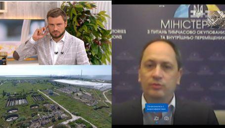 Вадим Черниш прокоментував екологічну катастрофу в окупованому Армянську