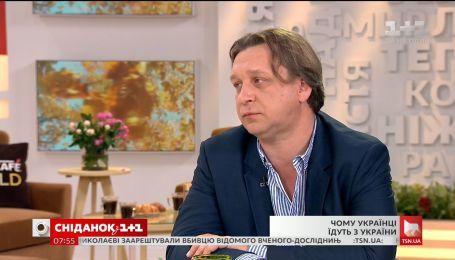 Михайло Кухар розповів, як зупинити масову еміграцію українців