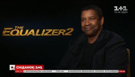 Праведник-2: екслюзивне інтерв'ю з актором Дензел Вашингтон - Кіносніданок
