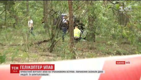 Частный вертолет упал в Киеве. Ранение получили два человека