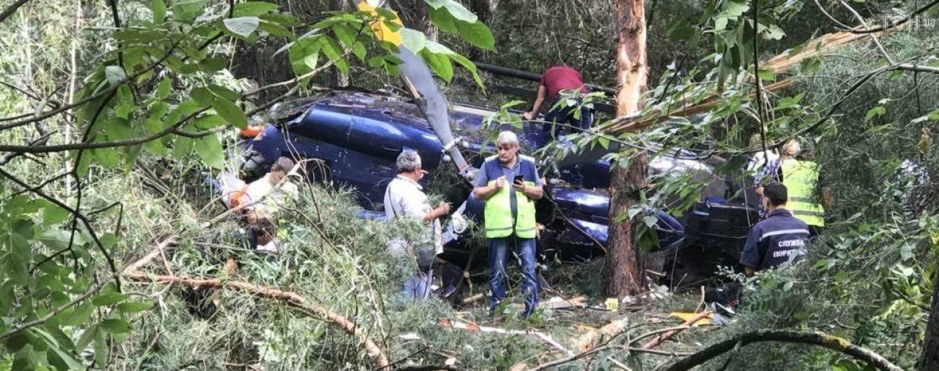 Постраждалі під час падіння гелікоптера заборонили розголошувати інформацію про себе