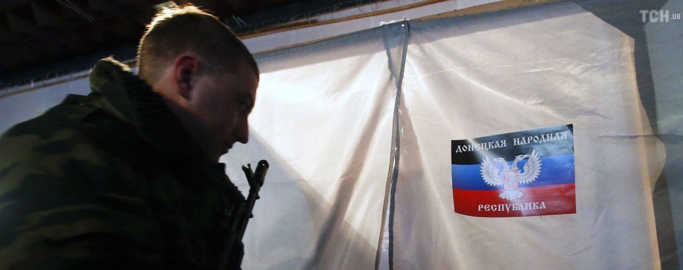 """ЕС обсудит санкции из-за незаконных """"выборов"""" в ОРДЛО"""