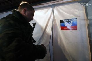 """У ЄС назвали """"вибори"""" в ОРДЛО зривом Мінських домовленостей"""