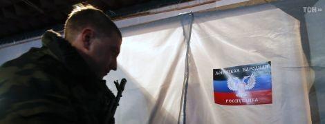 """У Кучми закликали Росію відмовитися від ідеї """"виборів"""" в ОРДЛО"""