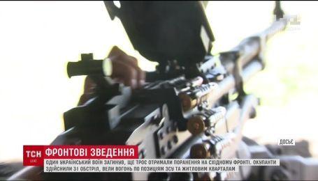 На фронте возле Азовского моря погиб украинский военный