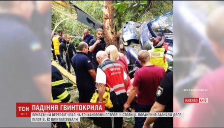 ТСН получила кадры падения вертолета, который разбился на Трухановом острове в Киеве