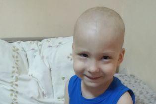 Допоможіть врятувати життя Кирилку