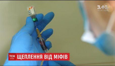 Міфи про аутизм у четвертій серії ТСН про вакцинацію