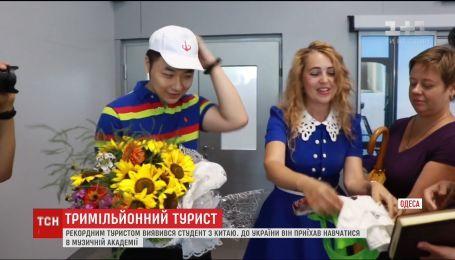 Тримільйонний турист. В Одесі зустріли рекордного гостя