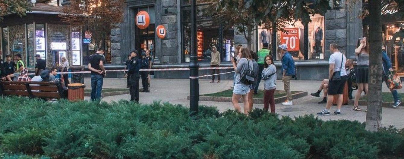 Поліція Києва затримала п'ятьох підлітків, які напали з ножами на представника ЛГБТ