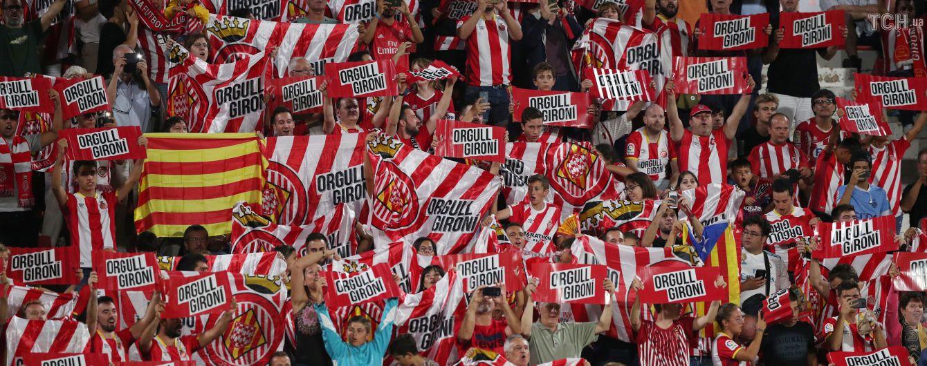 Уболівальникам іспанського клубу оплатять переліт і проживання в США на матчі Примери
