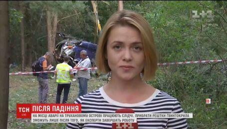 На месте падения вертолета в Киеве завершились следственные действия