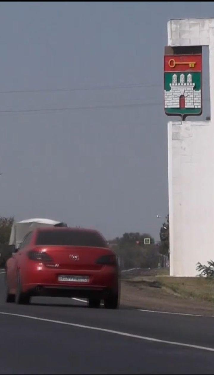 Жителі Херсонщини розповіли про наслідки екологічної катастрофи в Армянську