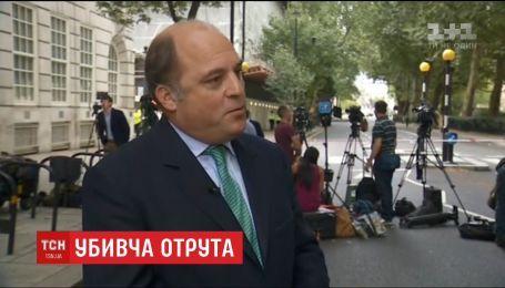 Велика Британія вважає Путіна головним відповідальним за отруєння в Солсбері