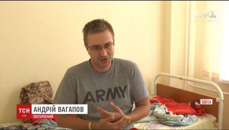 В Одессе стреляли в волонтера Андрея Вагапова