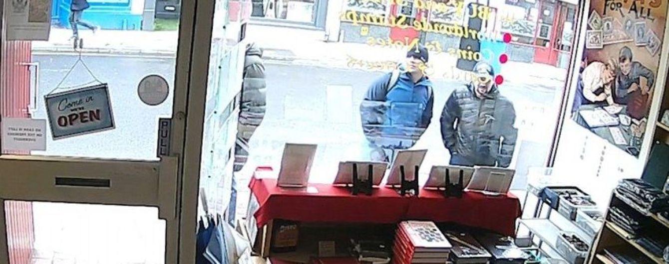 Британське ЗМІ оприлюднило відео з росіянами, підозрюваними в отруєнні Скрипалів