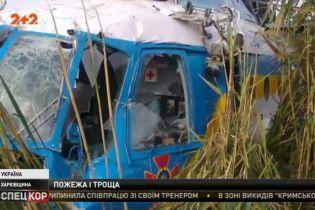 На Харьковщине во время тушения пожара упал вертолет спасателей