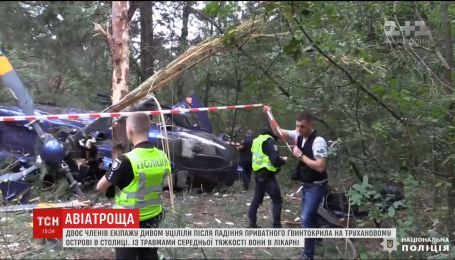 Бюро расследования авиационных происшествий устанавливает причину падения вертолета на Трухановом острове
