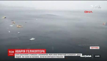 В Стамбуле упал в море вертолет, принадлежавший частной турецкой компании