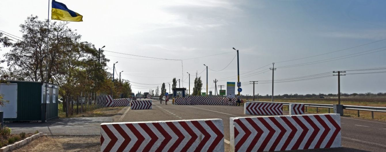 Пограничники рассказали, что изменилось на границе с Крымом во время военного положения