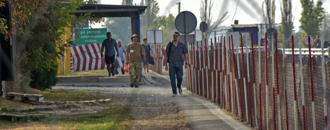 45 людей з окупованого Криму перейшли через закриті КПП на Херсонщину за медичною допомогою - ДПСУ