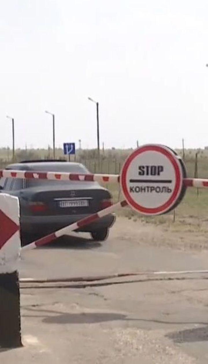 """Україна закрила контрольні пункти """"Каланчак"""" і """"Чаплинка"""" через ситуацію в Армянську"""