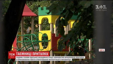 Скандал на Одещині: 16-річний вихованець притулку зґвалтував 8-літнього хлопчика