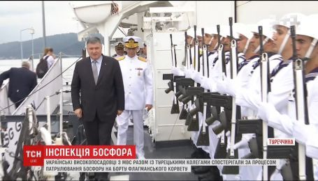 Аваков вместе с турецкими коллегами проинспектировали пролив Босфор на наличие нелегальных судов