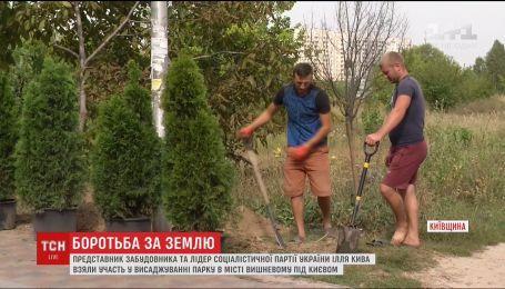 На территории скандальной застройки в Вишневом высадили несколько десятков туй