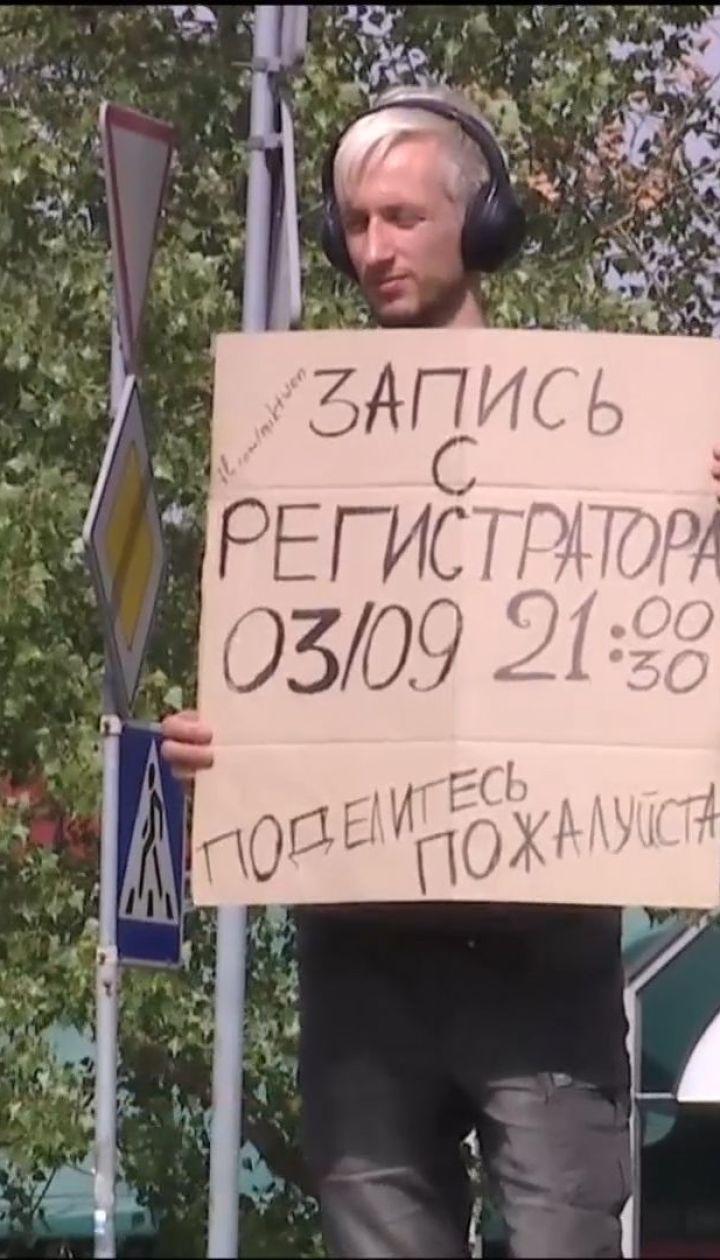 С плакатом на переходе. Киевлянин просит водителей помочь отыскать виновника ДТП