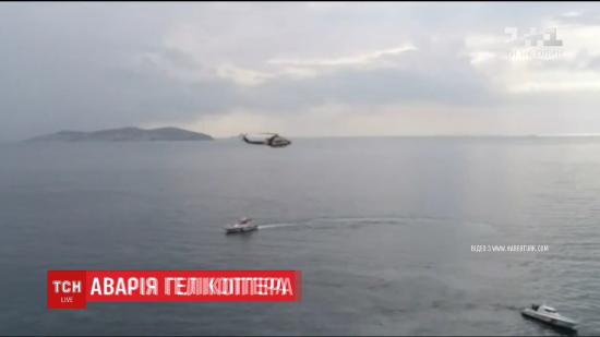 День падіння гелікоптерів. Черговий упав у море в Туреччині