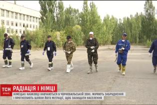 Німецькі науковці проводять навчання у Чорнобилі та виміряли там радіацію