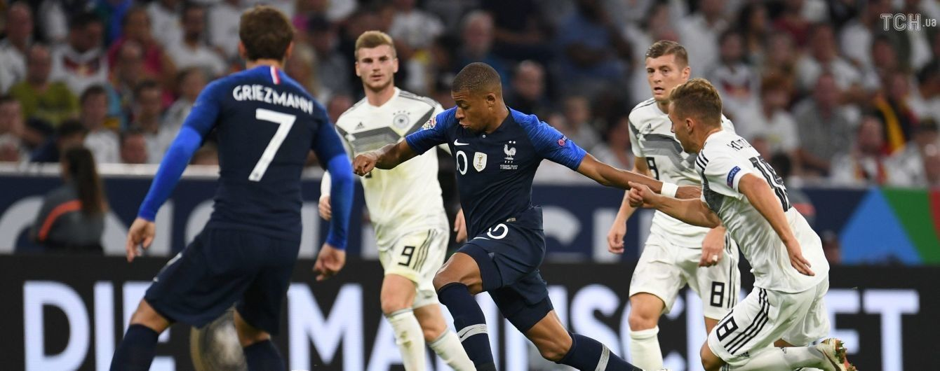Німеччина - Франція. Головний матч 1-го туру Ліги націй завершився без голів
