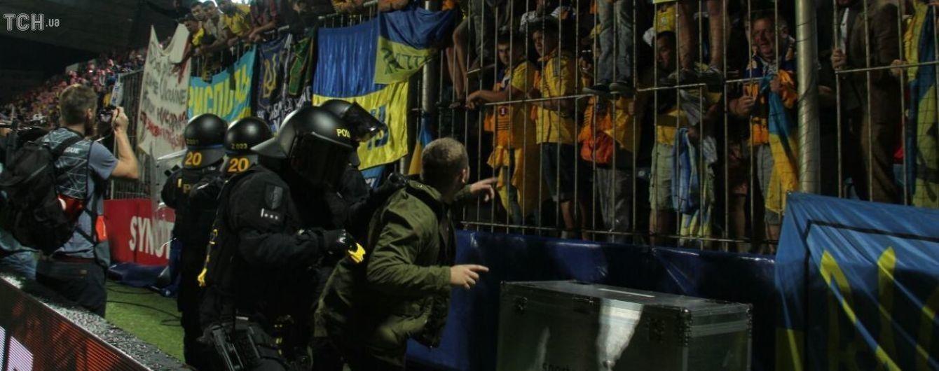 Чешская полиция задержала фанатов сборной Украины, с которыми устроила разборки на стадионе