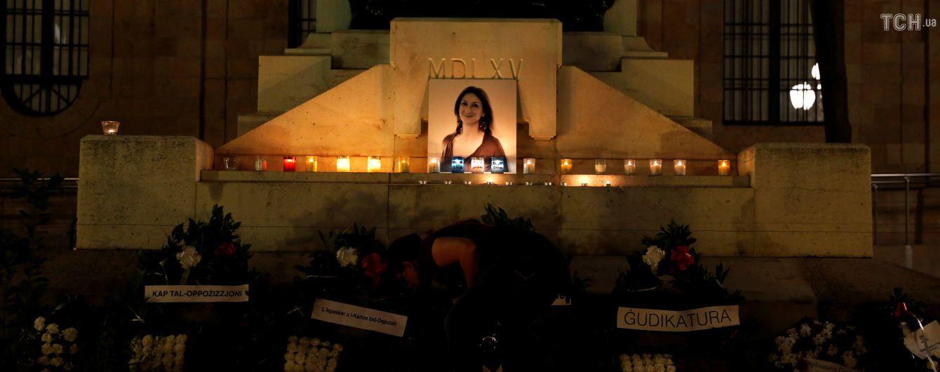 Поліція Мальти встановила організаторів резонансного вбивства журналістки – ЗМІ