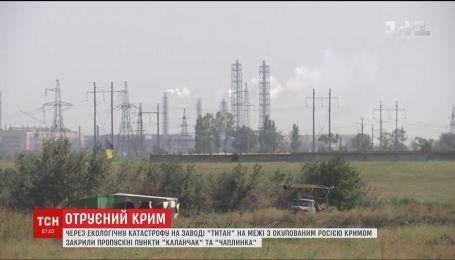 На межі з Кримом закрили два КПВВ, аби вберегти здоров'я прикордонників