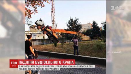 В Ужгороді посеред міста впав будівельний кран